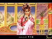 2007-05-06 青竹絲:01