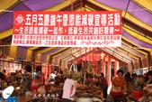 2014.05.31 永樂粽飄香:Web0531-29.jpg