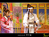 2007-05-06 青竹絲:03