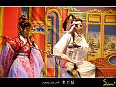 2007-05-06 青竹絲:04