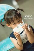 2013.05.276 Vita~:2013-05-26 萌妹~Vita_03.jpg