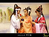 2007-05-06 青竹絲:06