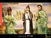 2007-05-06 青竹絲:10