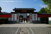 2010-02-21 慶修院:SW0221_B03.jpg