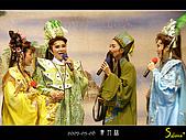 2007-05-06 青竹絲:15