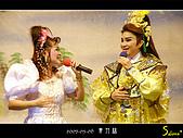 2007-05-06 青竹絲:18