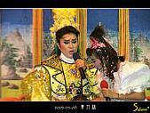 2007-05-06 青竹絲:19