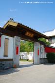 2010-02-21 慶修院:SW0221_B04.jpg