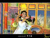 2007-05-06 青竹絲:20
