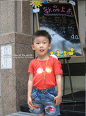 children of the world~:SW20110625_21.jpg