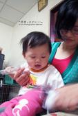 沛柔~かわいい:SW20110501_119.jpg