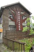 2010-02-19 花蓮糖廠&林田山林業文化園區:SW0219_B09.jpg