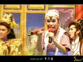2007-05-06 青竹絲:33