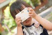 2013.05.276 Vita~:2013-05-26 萌妹~Vita_54.jpg