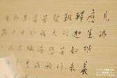 2010-02-21 慶修院:SW0221_B08.jpg