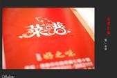 [百年婚禮紀錄] 東仁&金雀 大喜側拍:SW1126_16.jpg