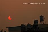 2010 日偏食:solar eclipse_08.jpg
