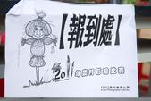 2011年農村繪畫比賽~:SW20110507_102.jpg