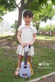 2013.05.276 Vita~:2013-05-26 萌妹~Vita_57.jpg