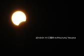 2010 日偏食:solar eclipse_01.jpg