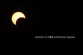 2010 日偏食:solar eclipse_02.jpg