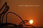 2010 日偏食:solar eclipse_03.jpg