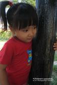 *Children's paradise~*:SW20110509_04.jpg