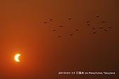 2010 日偏食:solar eclipse_04.jpg