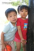 *Children's paradise~*:SW20110509_05.jpg