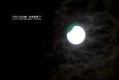 2011-06-16 月全蝕之月亮害羞了!:SW20110616_01.jpg