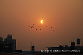 2010 日偏食:solar eclipse_05.jpg