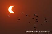 2010 日偏食:solar eclipse_06.jpg