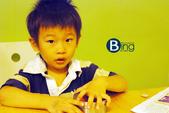 Bing Bing Happy day!!:SW20110827_B01.jpg