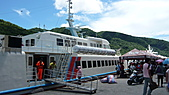 2010-09-12 綠島:P1020010.JPG