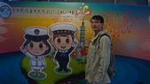 2010-05-08 海軍敦睦艦隊:P1010946.JPG