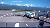 2010-09-12 綠島:P1020003.JPG