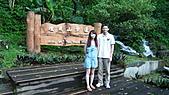 2010-09-17花蓮:P1020523.JPG