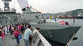 2010-05-08 海軍敦睦艦隊:P1010956.JPG