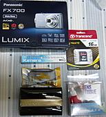 2011-01-23 Panasonic FX700:P1020665.JPG