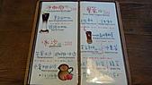 2010-07-31司馬庫斯:P1000010.JPG