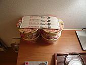 2010-09-17花蓮:P1020477.JPG