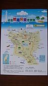 2010-09-12 綠島:P1020020.JPG