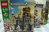 LEGO 7947:P1020430.JPG