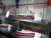 2010-05-08 海軍敦睦艦隊:P1010941.JPG