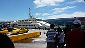 2010-09-12 綠島:P1020008.JPG