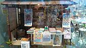 2010-09-17花蓮:P1020573.JPG