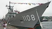 2010-05-08 海軍敦睦艦隊:P1010951.JPG