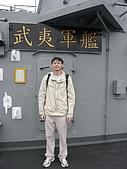 2010-05-08 海軍敦睦艦隊:P1010935.JPG
