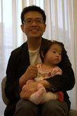 Philip&Akuan's new house:裕霖&淑娟 新居落成28.jpg