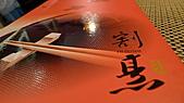 慶成街一號-海壽司:海壽司5.jpg